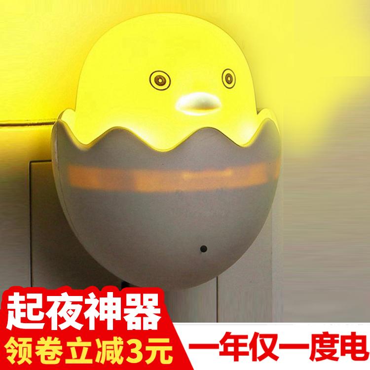 可调光插电LED夜灯5元优惠券