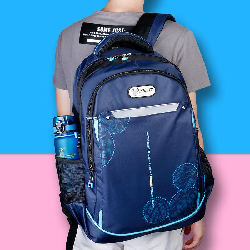 迪士尼书包小学生男童4-6年级1-3-5三四五六女双肩包儿童米奇书包