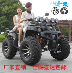 大公牛沙滩车250cc