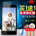 XINYICHENG Gionee V185 tempered film mobile phone film Jinli 185 screen protection film glass