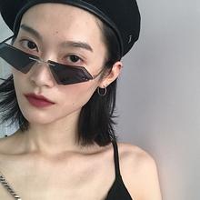 周扬青易烊千玺同款无框三角形双镜片个姓复古太阳眼镜杂志墨镜潮