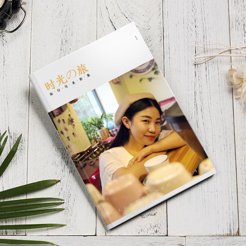 创意情侣照片书定制相册制作diy手工自制浪漫纪念册抖音生日礼物