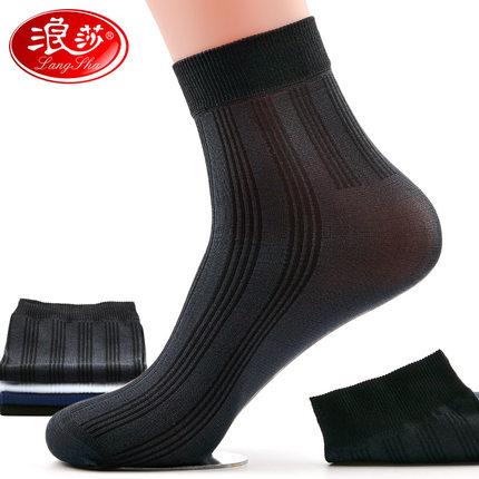 浪莎袜子男士丝袜夏季超薄中筒冰丝防臭透气男袜短袜夏天薄款丝袜