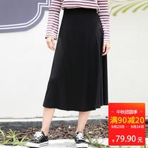 美动态加大码女装胖mm2018新款秋装中长款裙子微胖妹妹显瘦半身裙