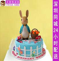 芙蕾雅猪猪侠飞机翻糖生日蛋糕定制深圳同城配送宝宝