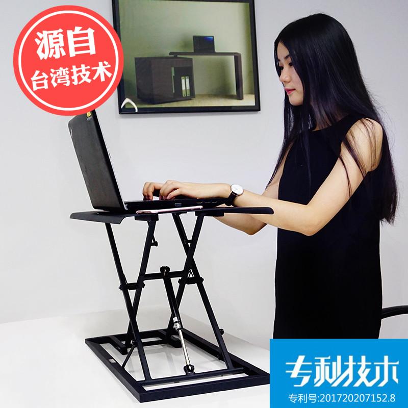 站立式电脑桌 升降台