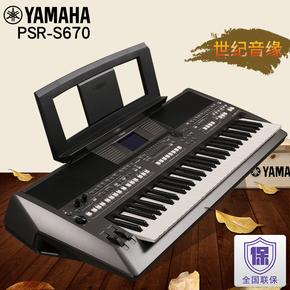 雅马哈成人演奏电子琴PSR-S670 力度61键MIDI音乐编曲键盘PSRS670