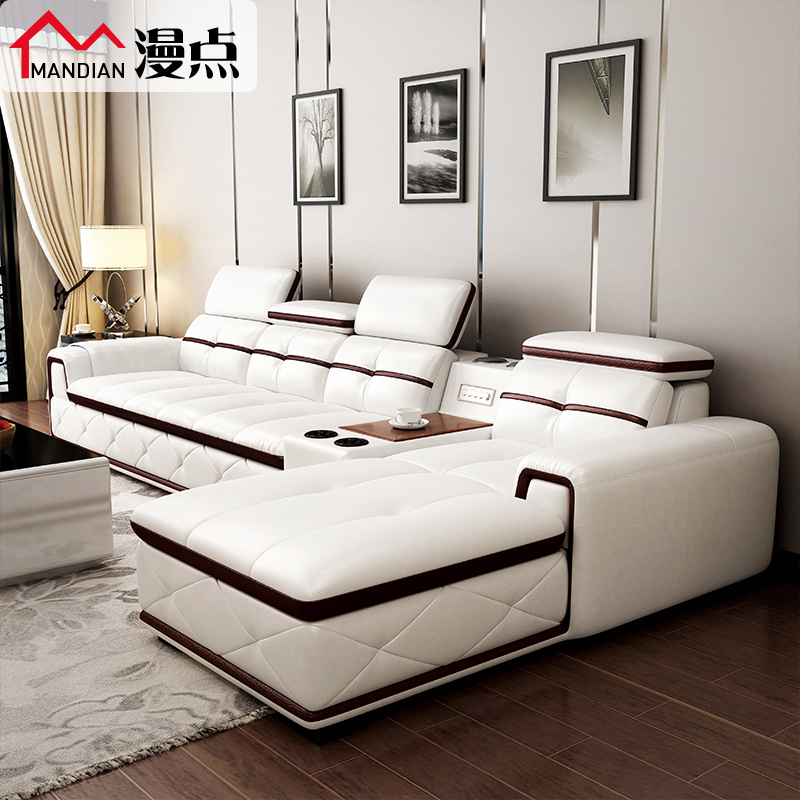 宜家小户型皮沙发