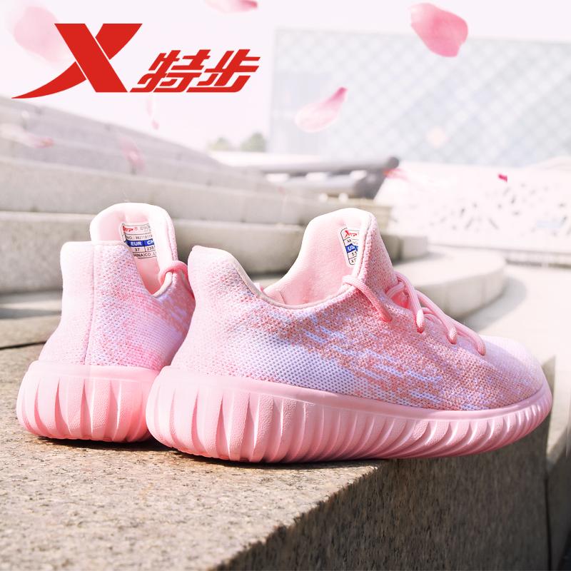 特步女鞋跑步鞋2019春夏季新款透气跑鞋休闲网面旅游鞋粉色运动鞋