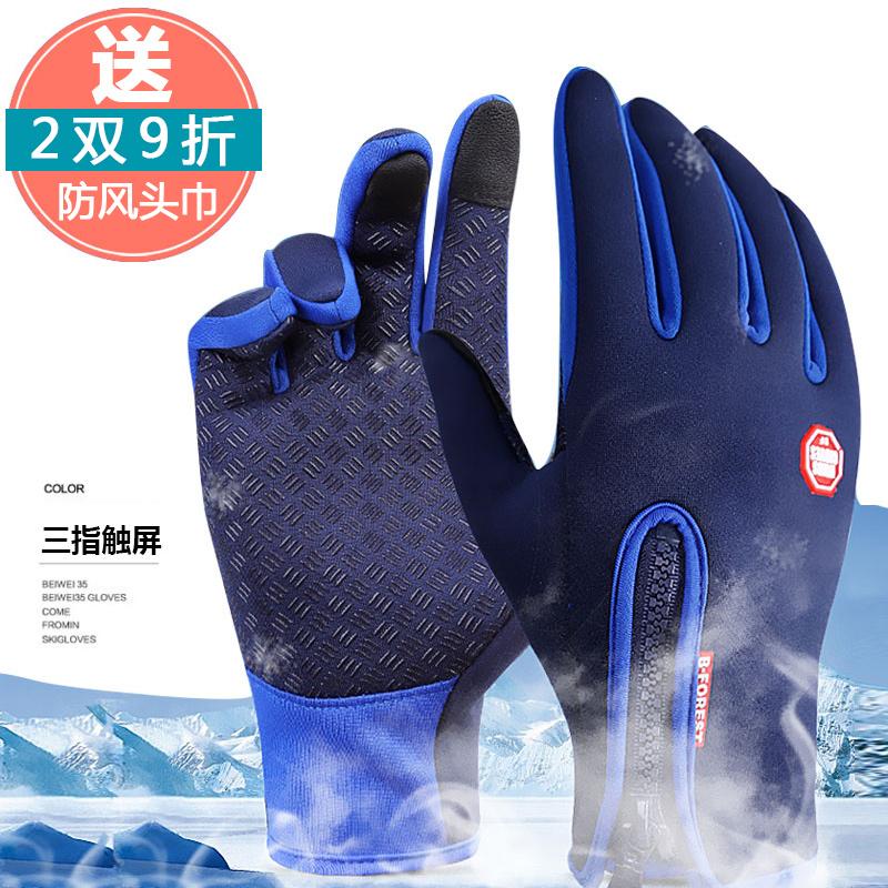 户外跑步运动防水保暖触屏手套