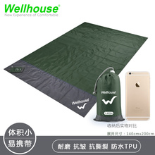 Picnic mat outdoor mat children's portable supplies ultra light lawn thick waterproof folding folding mat beach mat