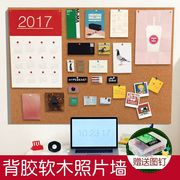 木木哥8MM comes with adhesive gum cork board wall kindergarten message board bulletin board photo wall