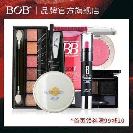 BOB正品彩妆化妆套装8件套全套组合初学者淡妆学生品自然女圣诞