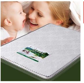 天然椰棕床垫棕垫1.8米儿童双人1.5棕榈硬席梦思学生1.2折叠床垫