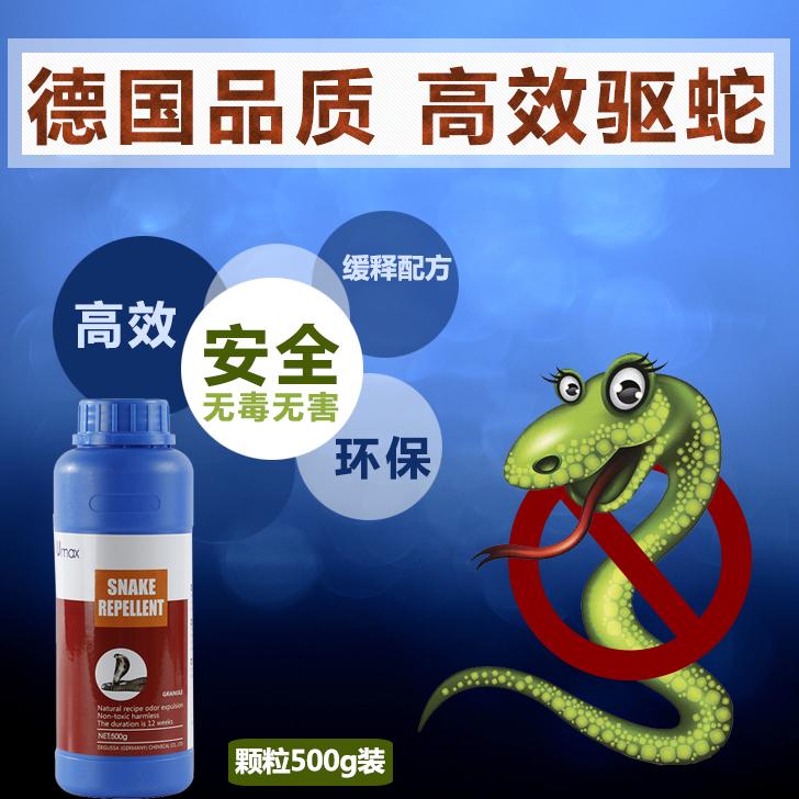 雄黄驱蛇粉!长效家用庭院防蛇用品蝎子蜈蚣蟑螂硫磺粉户外驱虫药
