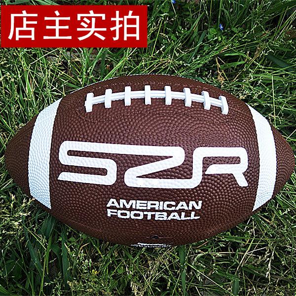新款中小学生成人男女通用训练橡胶3号防滑耐磨6号9号美式橄榄球