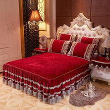 欧式水晶绒夹棉床裙单件保暖加厚蕾丝床罩双人短毛绒防滑加棉床套