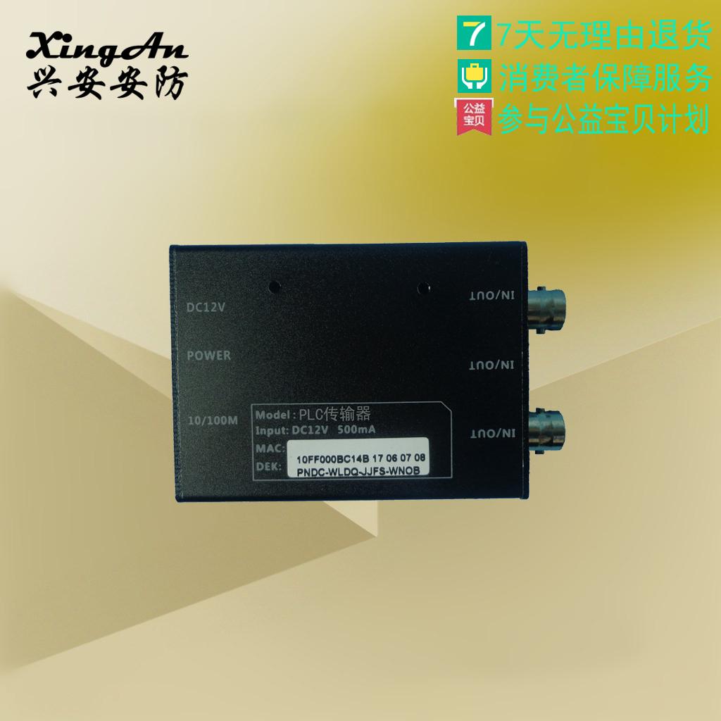 PLC视频线接收器 PLC视频线摄像机后端配套 2公里传输解决方案
