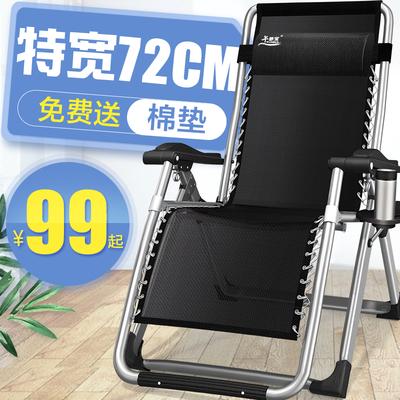 沙躺椅折叠椅旗舰店网址