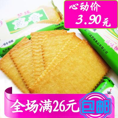 宁波 梦缘饼干整箱金梦缘葱香250g 咸味饼干素食早餐零食品