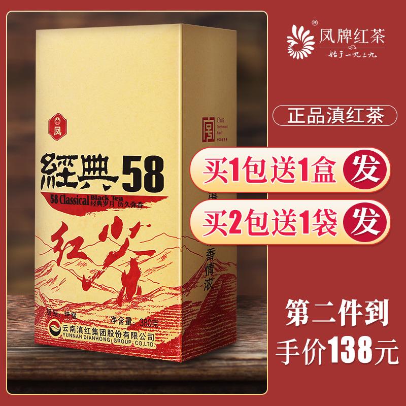 Чай Артикул 41680010117
