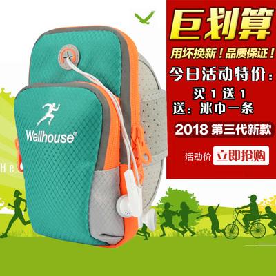 跑步手机臂包运动手机包腕包户外臂带健身透气防水泼臂包