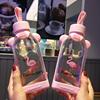 儿童玻璃水瓶