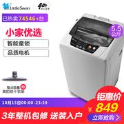 小天鹅5.5公斤KG全自动家用小型宿舍迷你波轮洗衣机带甩干TB55V20