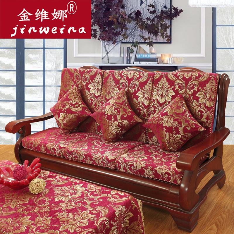 金维娜XNR-0002沙发椅