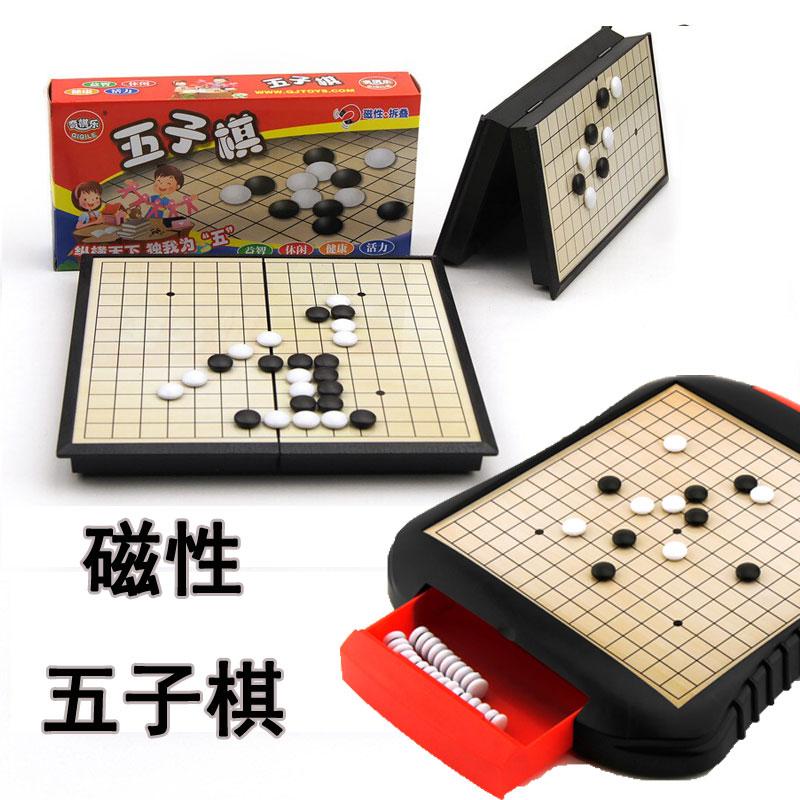 儿童黑白棋子五子棋 学生益智游戏折叠磁性棋盘3岁起双人五字棋类