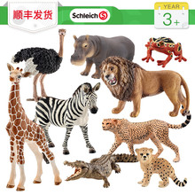 Schleich Sile Wildlife African Static Simulation Model Boys and Girls Collection Children's Toys