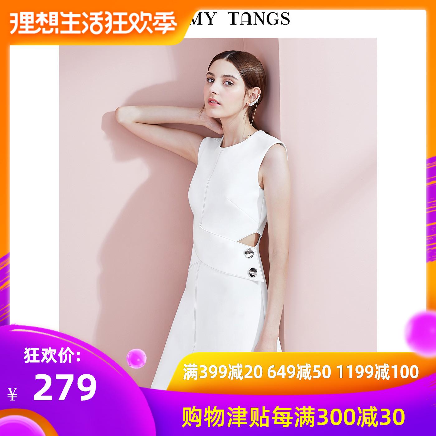 糖力2019夏装新款白色圆领无袖礼服露腰设计时尚连衣裙女