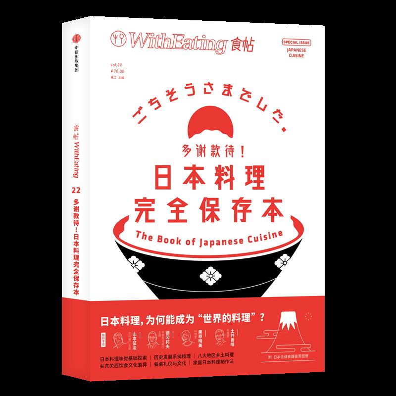 Кухонные книги Артикул 566388390505