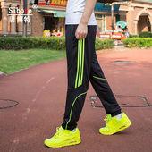 夏季宽松透气长裤 篮球裤 子收口直筒训练裤 运动裤 跑步裤 思博特男士