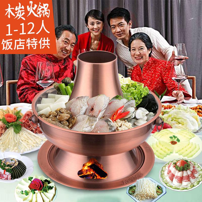 紫铜锅火锅盆