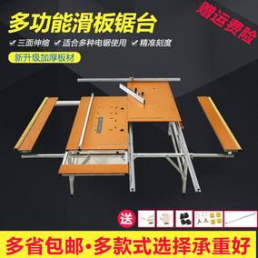 新款折叠木工锯台木工工作台多功能锯台便携式装修倒装推台操作台