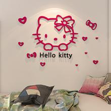 少女心房间布置3D立体墙贴画女生宿舍寝室女孩卧室床头装饰品贴纸