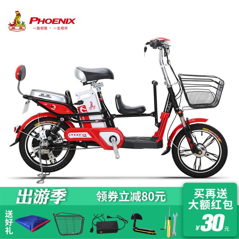 电动车自行车座椅