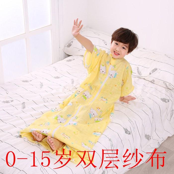全棉两层纱布中大童睡袋夏季防踢儿童超薄款小孩宝宝小学生被子