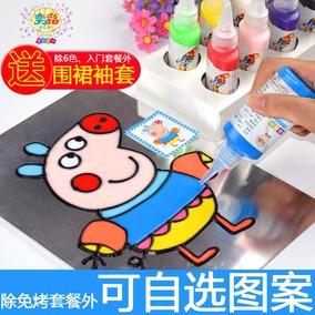 奕彩儿童免烤玻璃胶画烤画套装套餐DIY手工涂色油膏颜料礼物包邮