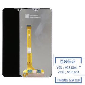 适用VIVO Y93原装总成屏幕Y93S V1818A CA手机屏一体内外屏幕总成