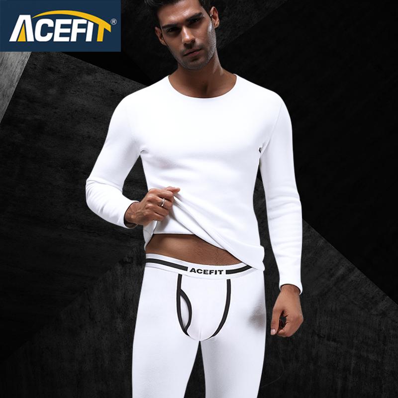 白色男士保暖内衣加厚