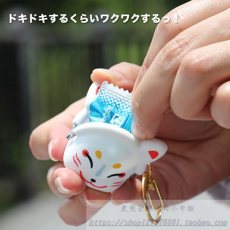 日本创意新品p+g系列 招财猫 达摩 狐面零钱包钥匙挂件