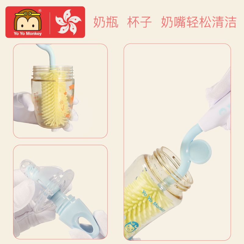 香港优优马骝奶瓶刷硅胶清洁刷套装 360度旋转洗奶瓶刷子奶嘴刷