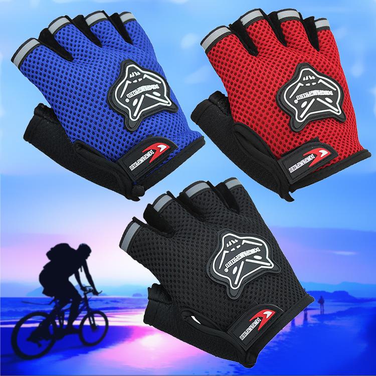 Велосипедные перчатки  Артикул 45763651090