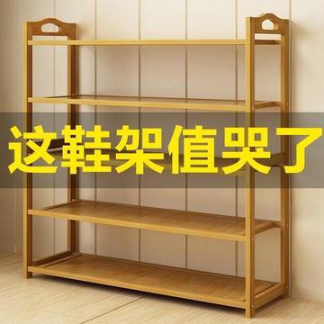 侧面学生田园风简约鞋架简易家用实木竖立竖版隔层新中式木板小号