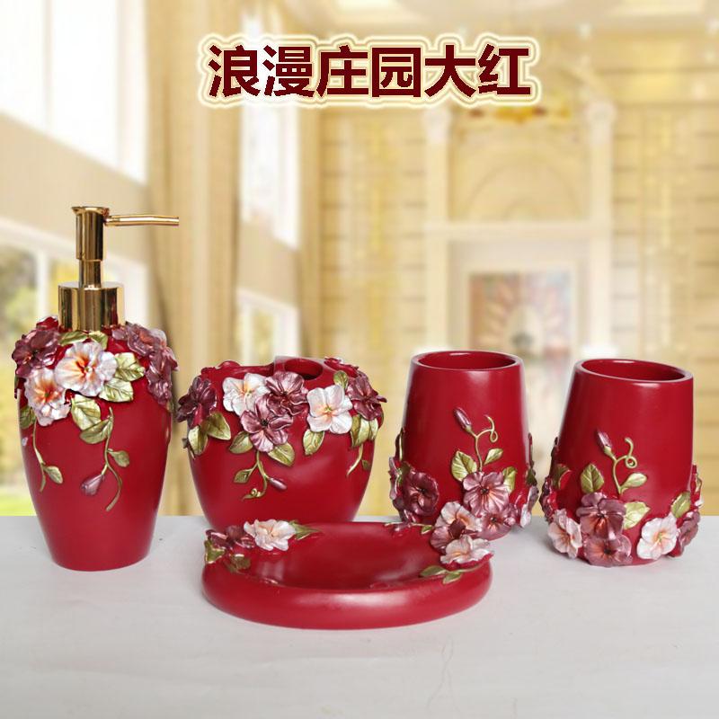 欧式卫浴五件套简约浴室卫生用品树脂牙具创意洗漱套装漱口杯新婚
