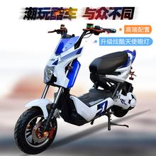 包邮小X战警电动车60V72V电摩 踏板电瓶车成人代步自行车祖玛迅鹰