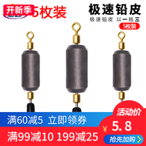 Speed lead fast lead pendant bag roll lead leather seat fast strand Clip connector other fishing supplies Accessories