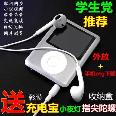 有屏mp3 mp4音乐播放器Hifi随身听学生录音运动跑步可爱迷你外放